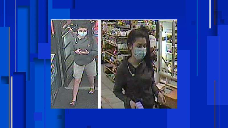 Have you seen this person? San Antonio police need your help finding this robbery suspect