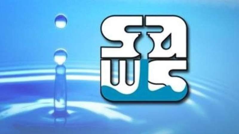 SAWS logo (File)